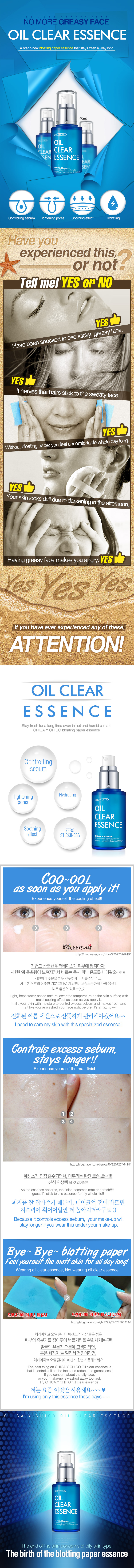 Oil Clear Essence
