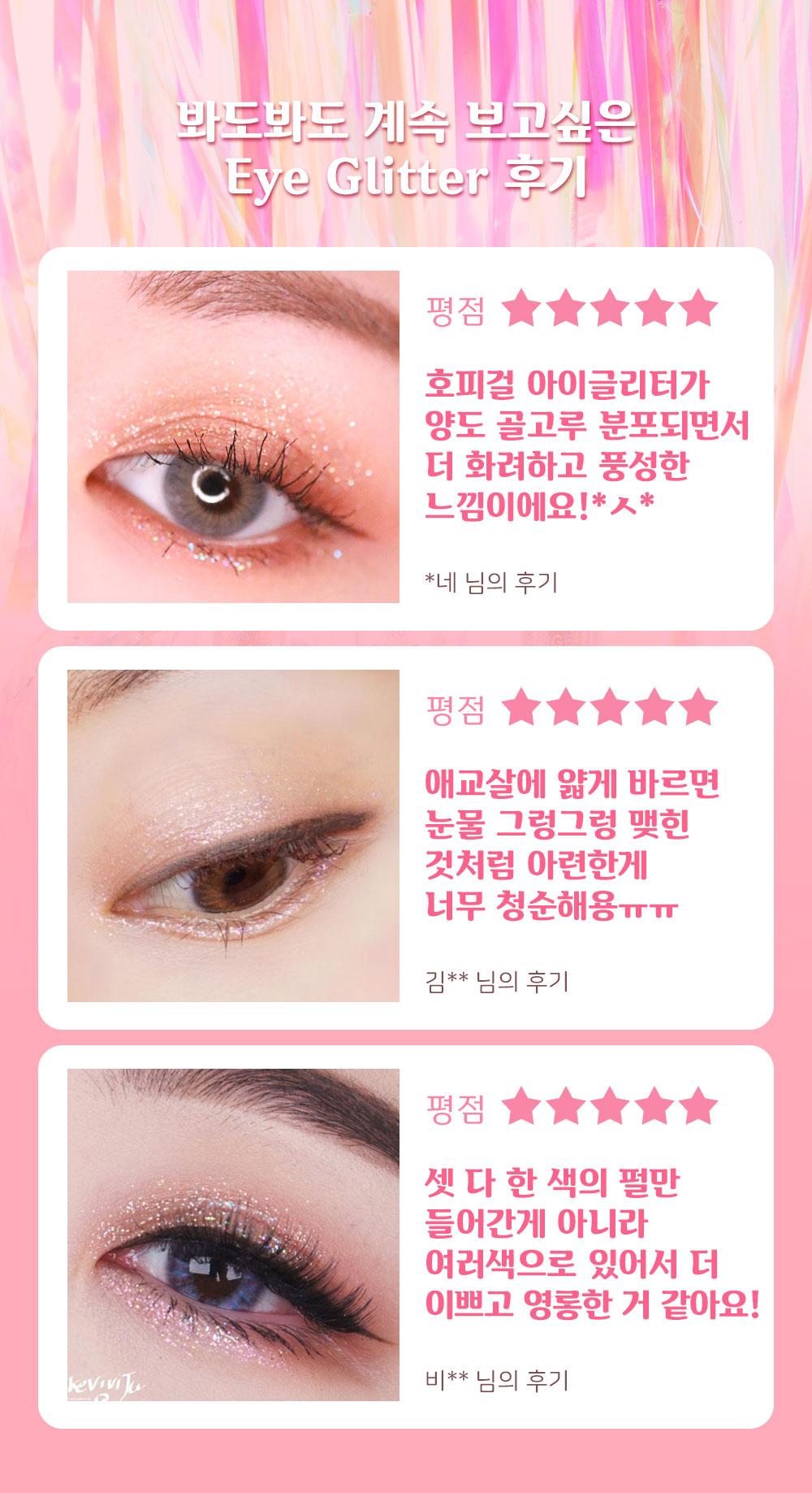 3D Edge Eye Glitter (Topaz)