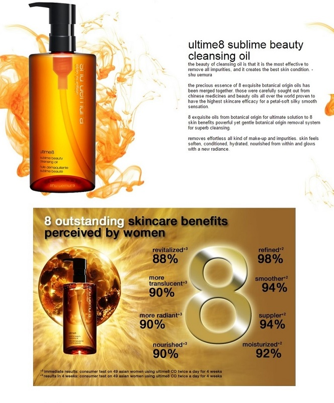 Ultime8 Sublime Cleansing Oil [450mL]