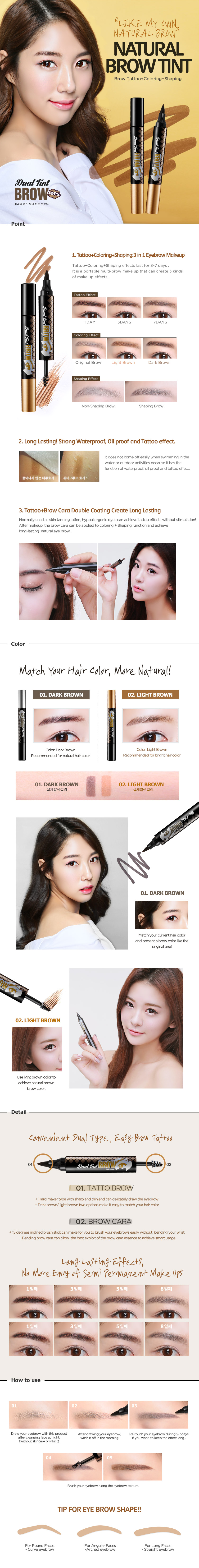 OPPS Dual Tint Brow 02 Light Brown