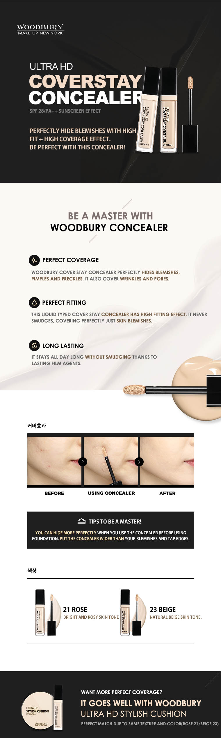 Ultra HD Cover Stay Concealer #21