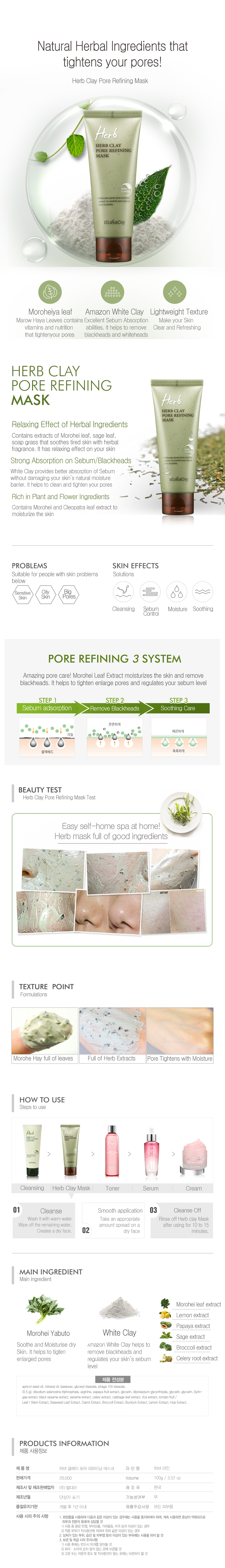 Herb Clay Pore Refining Mask