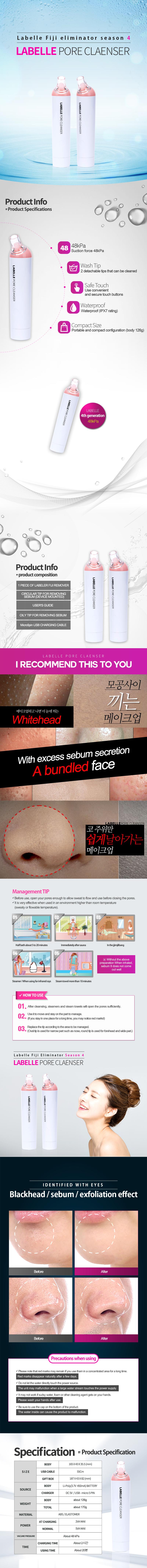 Labelle Pore Cleanser P4