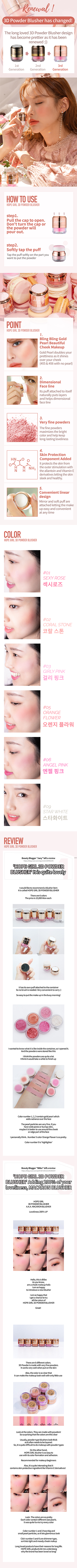 3D Powder Blusher (Girly Pink)