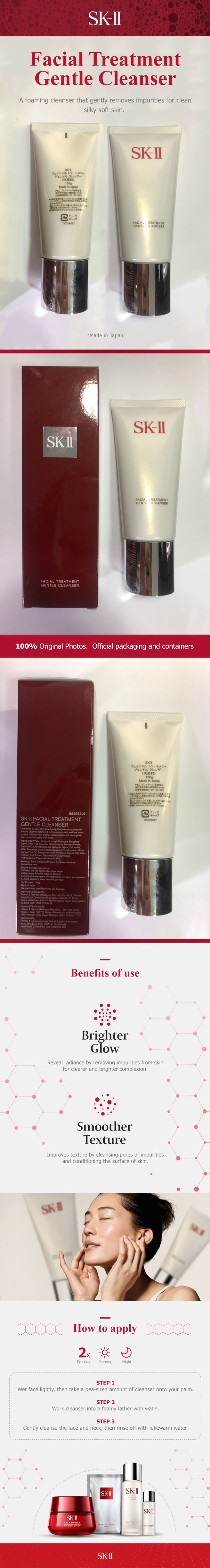 Sk-II Facial Treatment Gentle Cleanser 120g