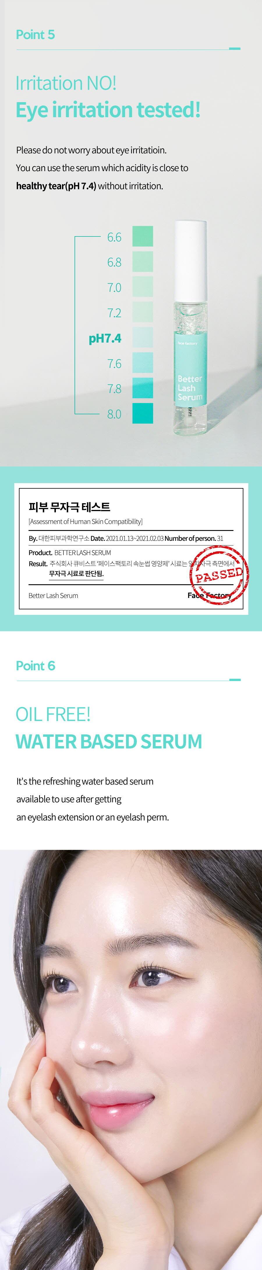 Better Lash Serum 8ml