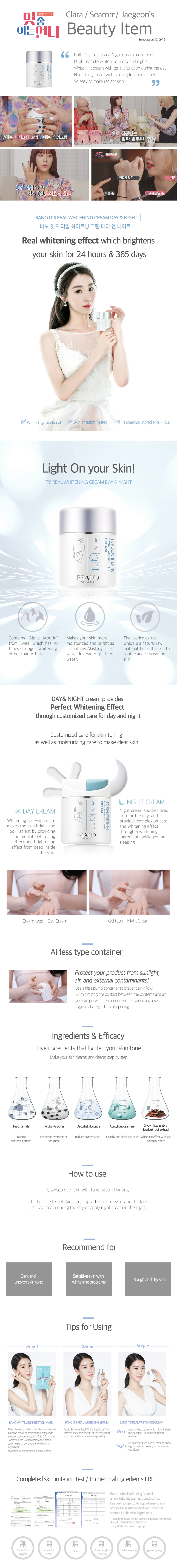 Its Real Whitening Cream