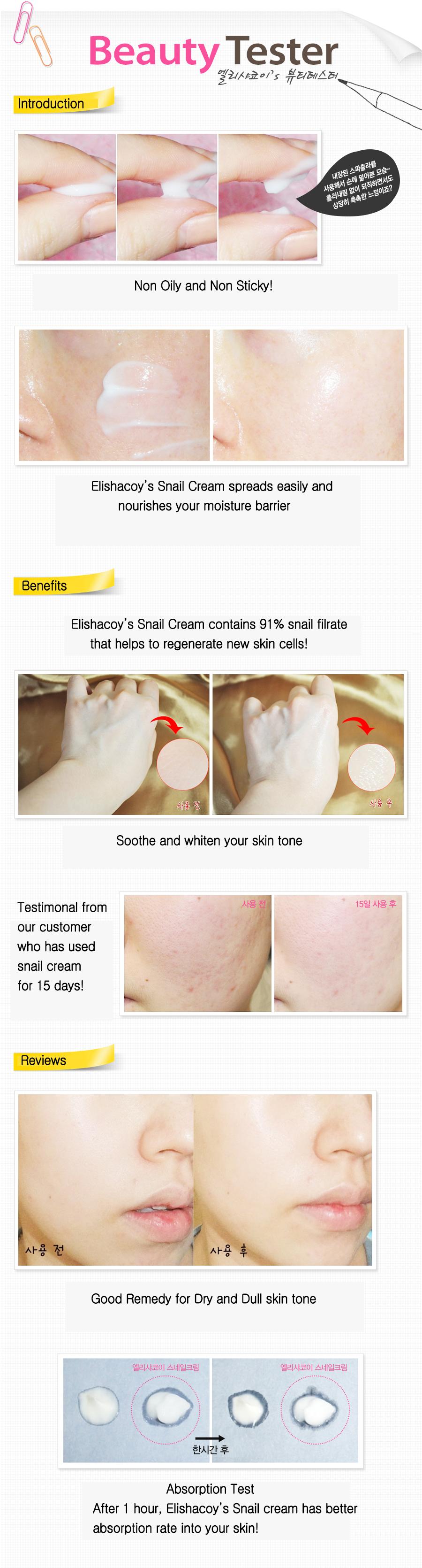 Skin Repairing Snail Cream