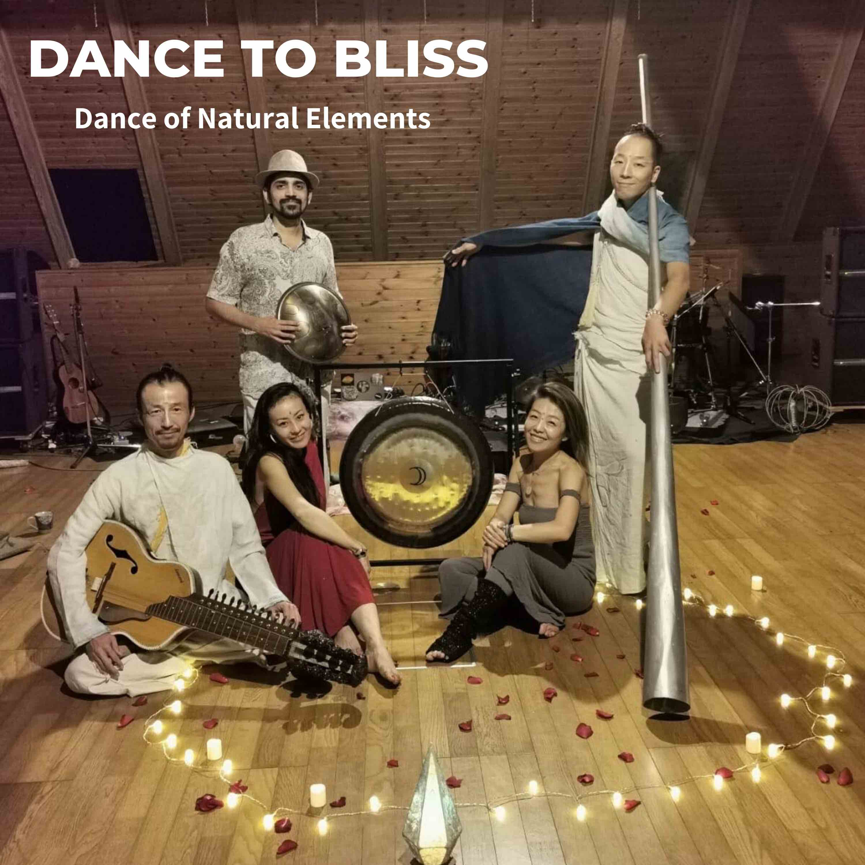 Dance to bliss album cover lo res