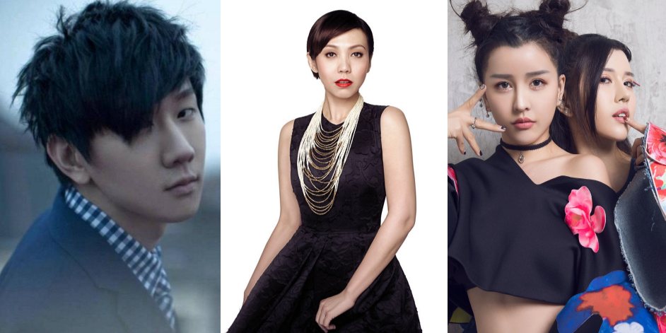 Need an introduction to Singapore Mandopop? Check out our playlist