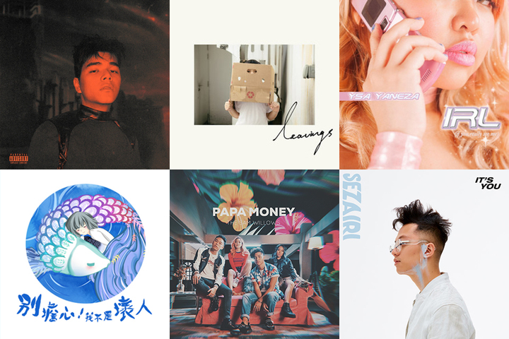 How time flies: here are 25 great songs 2018 has given us so far