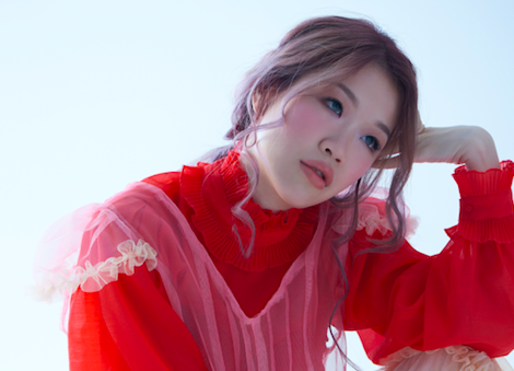 Linying collaborates with Japanese producer Yaffle for new 'Summer' tune