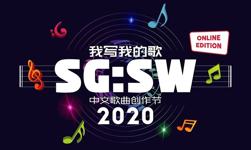 Calling all aspiring Mandopop songwriters - SG:SW returns with a digital edition, submissions now open