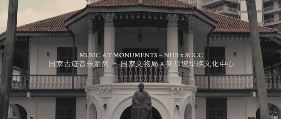 """Music At Monuments"" series to feature local heritage icons and music performances by Derrick Hoh, The Apex Project, MUSA, and Fingerfunk"