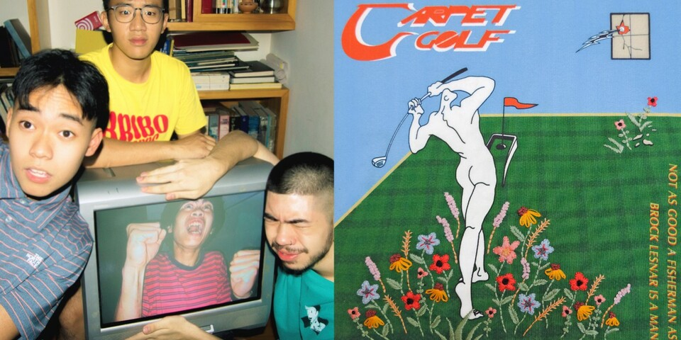 Tackling toxic masculinity over hotpot dinners, Carpet Golf debuts with 6-track EP - listen