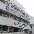運動醫學中心