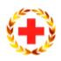 澳門紅十字會  醫療輔助服務中心
