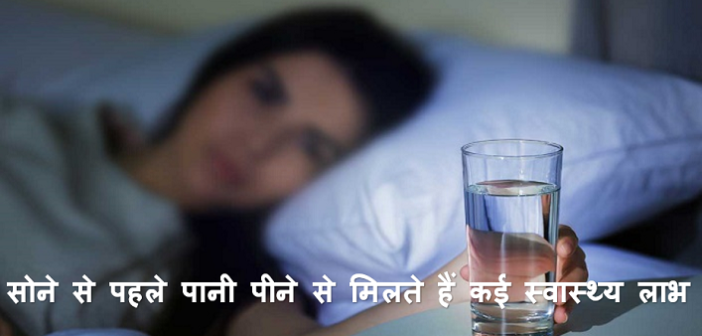 health benefits of drinking water before sleeping cover