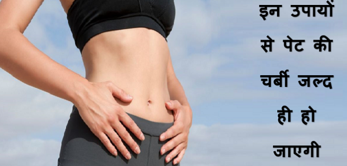 6-Effective-Ways-To-Lose-Belly-Fat cover