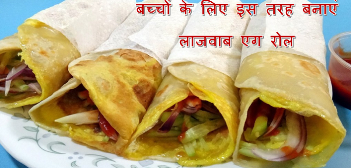 how to make creamy egg roll for kids cover