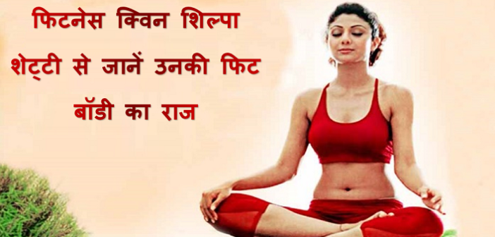 Fitness Queen, Shilpa Shetty's Must Watch Video cover