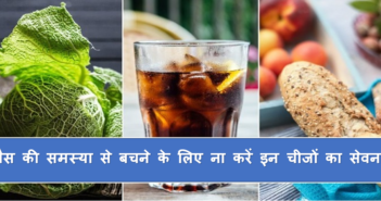 7-Foods-That-Cause-Gas-In-Stomach cover