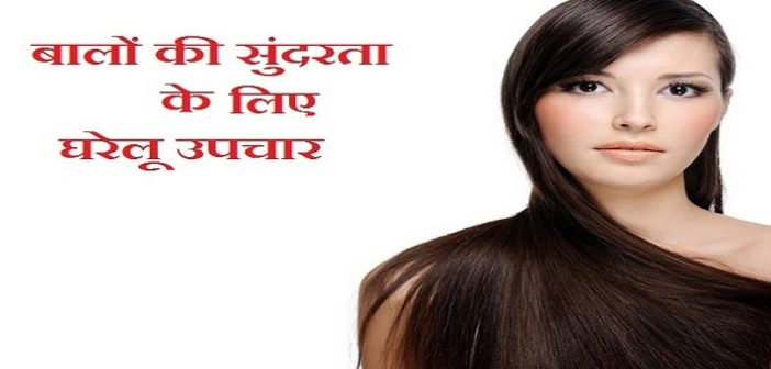 follow this haircare routine to get beautiful hair cover