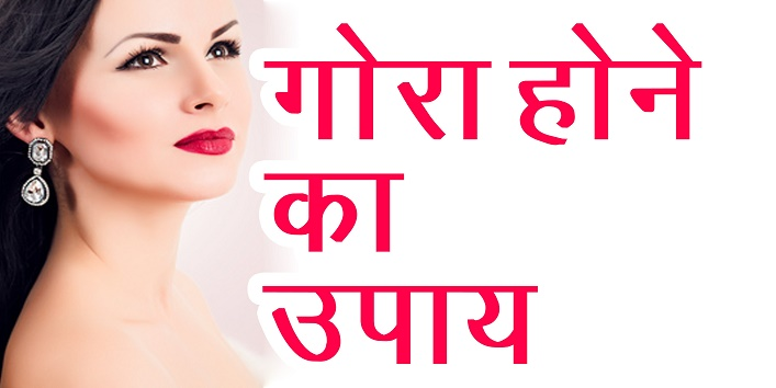 how to get fair skin by applying saffron and honey cover