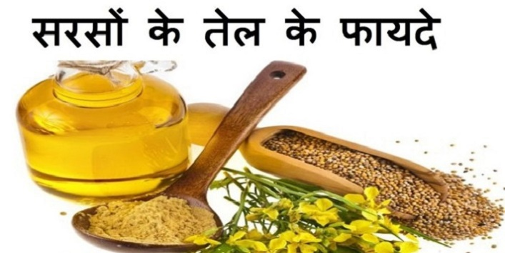 excellent health benefits of mustard oil cover