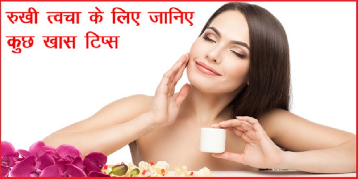 how to get soft and glowing skin using rose cover