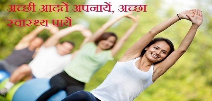 Essential tips to stay healthy and fit cover 1