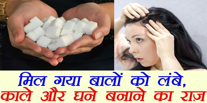 how to get beautiful hair using camphor cover