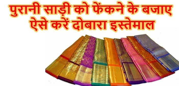 Make-creative-things-from-old-sarees-cover