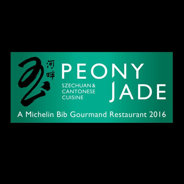 Peony jade logo %28web%29