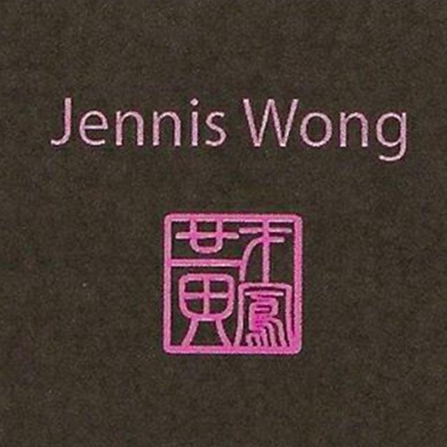Hitcheed singapore wedding makeup hair jennis wong makeup logo