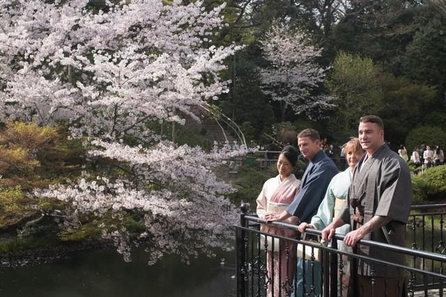 Tokyo Chinzanso Garden
