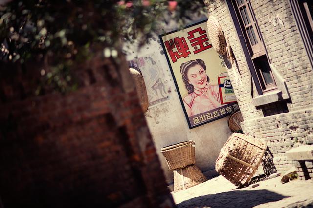 Weihan & Shuyi