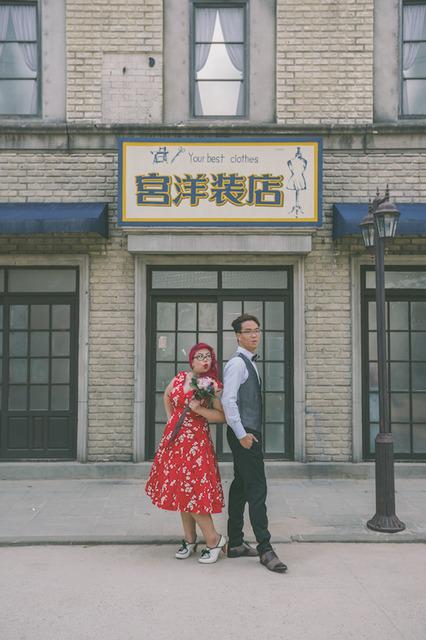Zhongwei & Regina