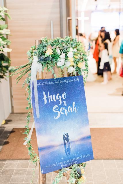 Hugo & Serah