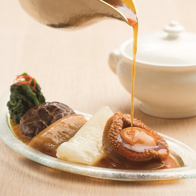 Yan (Cuisine)