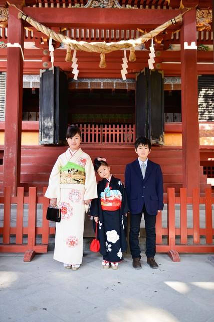 Kids in Kimono