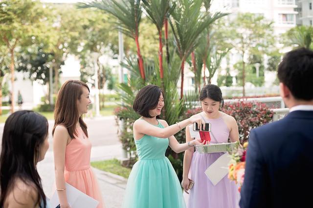 Shu Jian & Eunice