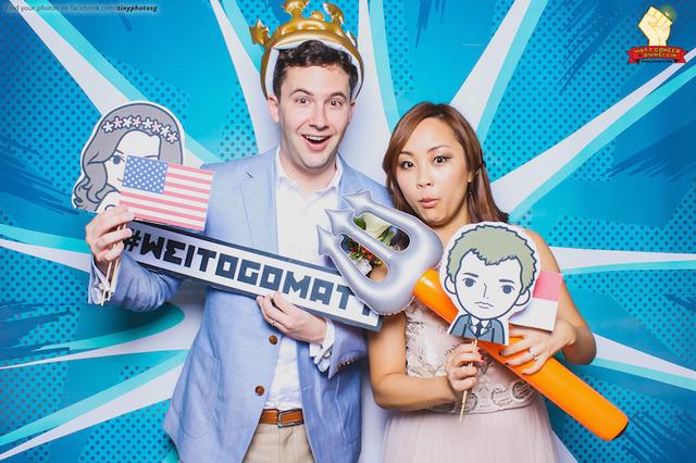 Matt & Qiu Wei
