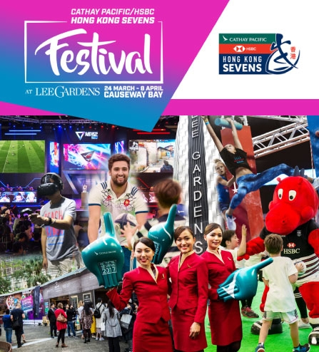 Cathay Pacific/HSBC Hong Kong Sevens Festival at Lee Gardens