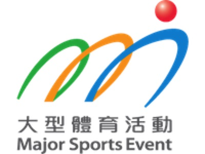 Major Sports Events Committee