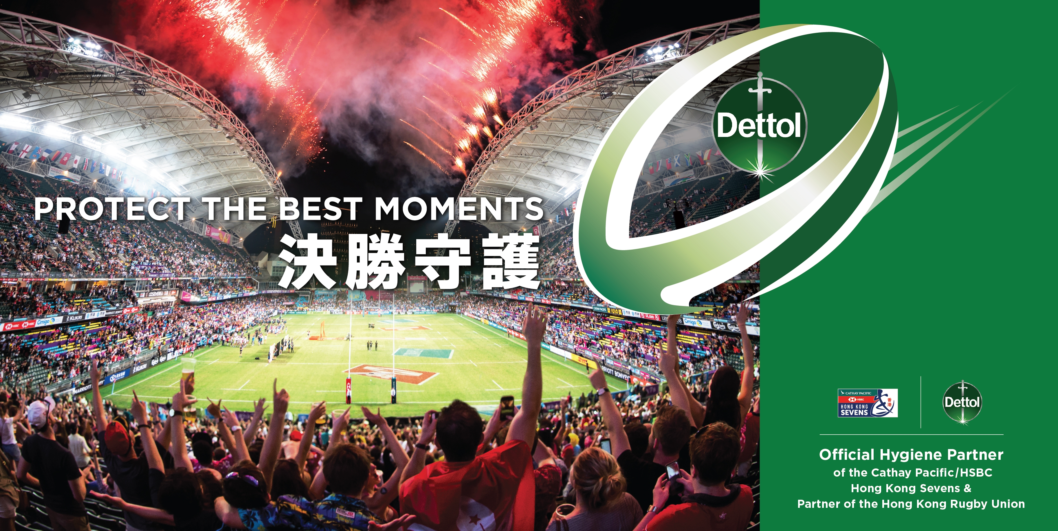 Dettol partners with Hong Kong Rugby Union to support the highly anticipated return of Cathay Pacific/HSBC  Hong Kong Sevens tournament with extra protection