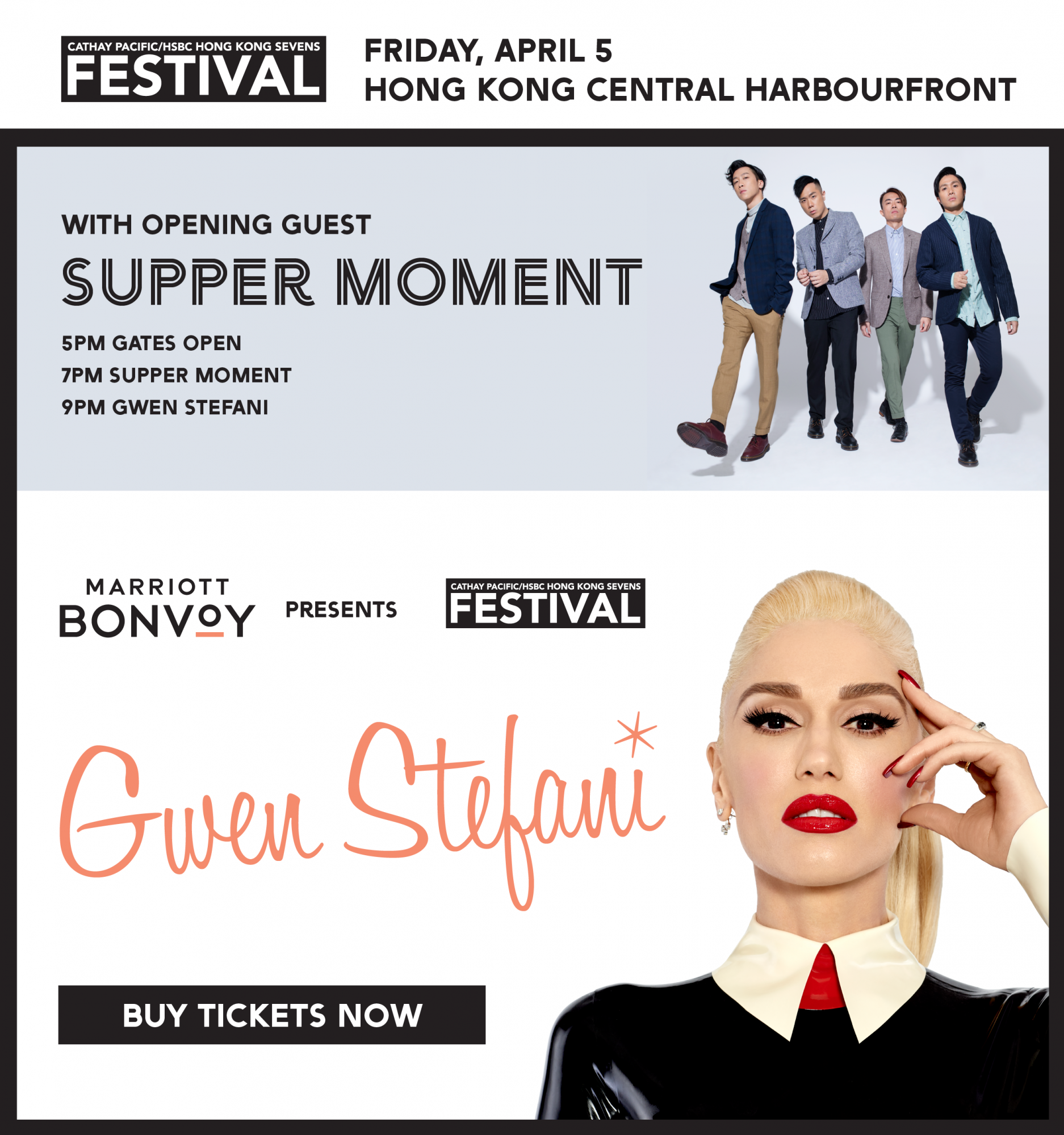 Cathay Pacific/HSBC Hong Kong Sevens Festival | Gwen Stefani | Presented by Marriott Bonvoy