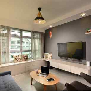 212A Punggol Walk (unit two)