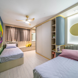 539 Jurong West