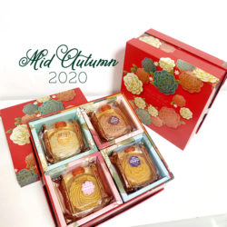 Mid- Autumn Festival in 2020